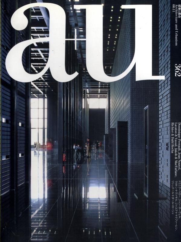 建築と都市 a+u #362 2000年11月号 ジャン・ヌーヴェル, ラカトン・ヴァサル