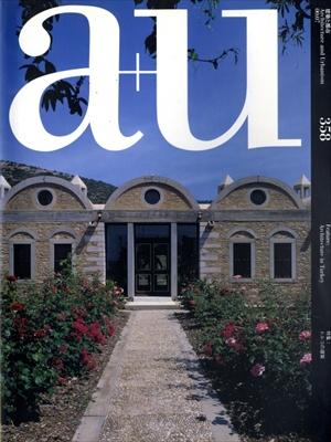 建築と都市 a+u #358 2000年7月号 トルコの建築