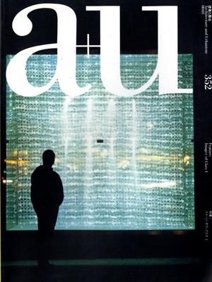 建築と都市 a+u #352 2000年1月号 イメージ・オヴ・グラス 1