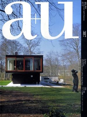 建築と都市 a+u #387 2002年12月号 住宅11題 / アートと建築