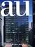 建築と都市 a+u #386 2002年11月号 SOM