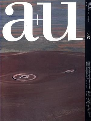 建築と都市 a+u #382 2002年7月号 アリゾナ沙漠のランドスケープと光の建築