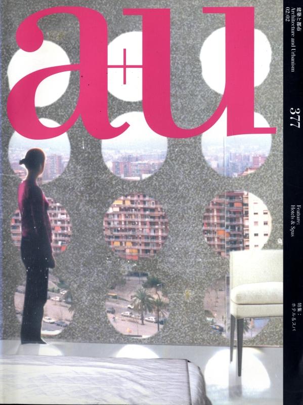 建築と都市 a+u #377 2002年2月号 ホテル&スパ