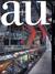 建築と都市 a+u #376 2002年1月号 美術館
