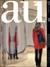 建築と都市 a+u #368 2001年5月号 アーメダバードに遺されたル・コルビュジエとルイス・カーンの遺産