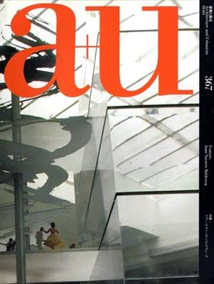 建築と都市 a+u #367 2001年4月号 ファン・ナヴァーロ・バルデヴェーグ