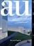 建築と都市 a+u #440 2007年5月号 最新プロジェクト