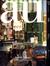 建築と都市 a+u #446 2007年11月号 デイヴィッド・アジャイ