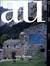 建築と都市 a+u #444 2007年9月号 スイス・パッション