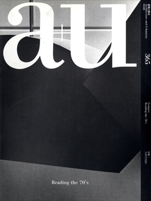 建築と都市 a+u #365 2001年2月号 70年代を読む