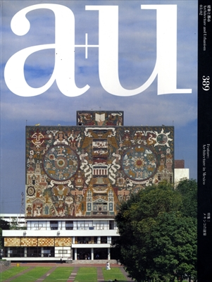 建築と都市 a+u #389 2003年2月号 メキシコの建築
