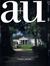 建築と都市 a+u #388 2003年1月号 シンケルとミース
