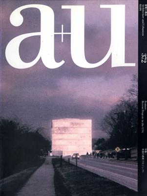 建築と都市 a+u #372 2001年9月号 米国の最新プロジェクト