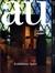 建築と都市 a+u #432 2006年9月号 エキシビション・スペース