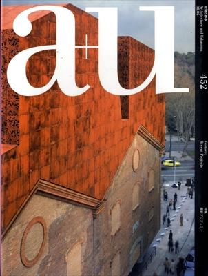 建築と都市 a+u #452 2008年5月号 最新プロジェクト