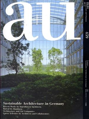 建築と都市 a+u #459 2008年12月号 環境と向き合うドイツの建築