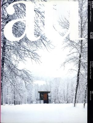 建築と都市 a+u #458 2008年11月号 風景の中の住宅