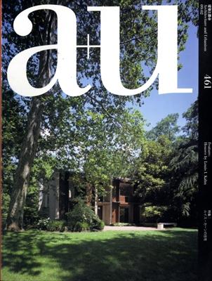 建築と都市 a+u #461 2009年2月号 ルイス・カーンの住宅