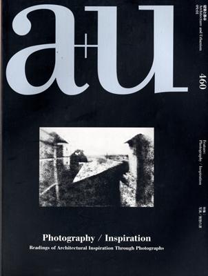 建築と都市 a+u #460 2009年1月号 写真/発想の源