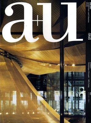 建築と都市 a+u #468 2009年9月号 ドミニク・ペロー