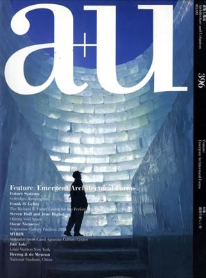 建築と都市 a+u #396 2003年9月号 建築の新しい形