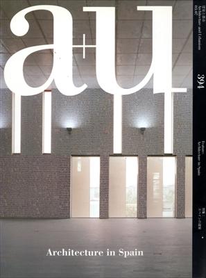 建築と都市 a+u #394 2003年7月号 スペインの建築