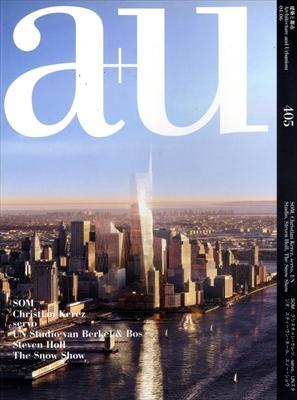建築と都市 a+u #405 2004年6月号 SOM, クリスチャン・ケレツ, ほか
