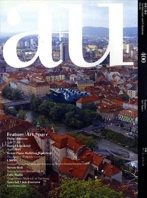建築と都市 a+u #400 2004年1月号 アート・スペース