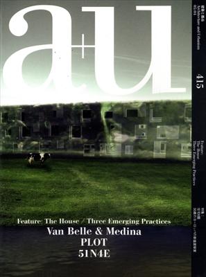 建築と都市 a+u #415 2005年4月号 住宅6題 / 30歳のヨーロッパの新進建築家