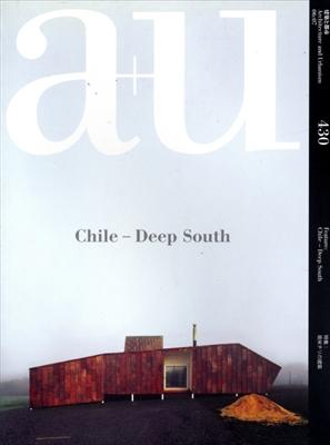 建築と都市 a+u #430 2006年7月号 南米チリの建築