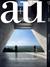 建築と都市 a+u #425 2006年2月号 コンクリート・アーキテクチュア