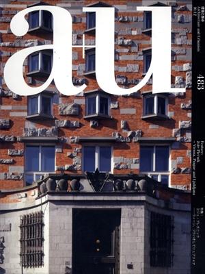 建築と都市 a+u #483 2010年12月号 ヨジェ・プレチニック-ウィーン、プラハそしてリュブリャナ