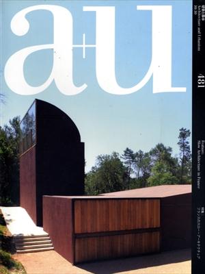 建築と都市 a+u #481 2010年10月号 フランスのスロー・アーキテクチュア