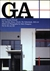 GA Global Architecture #68