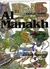 Al Manakh - Volume #12
