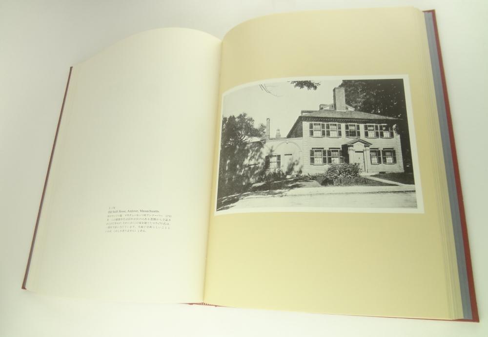 初期アメリカ建築集 全17巻3