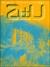 建築と都市 a+u #12 1971年12月号 アトリエ5
