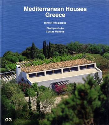 Mediterranean Houses. Greece