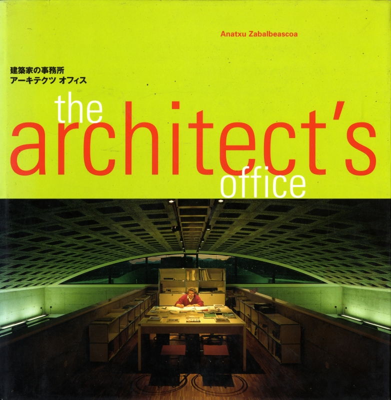 the architect's office