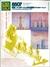 都市住宅 #213 8507 昭和60年7月号