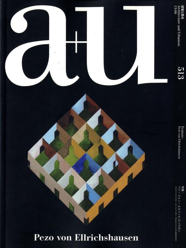 建築と都市 a+u #513 2013年6月号 ペソ・フォン・エルリッヒスハウゼン