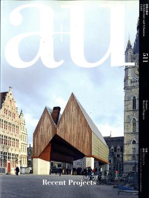 建築と都市 a+u #511 2013年4月号 最新プロジェクト