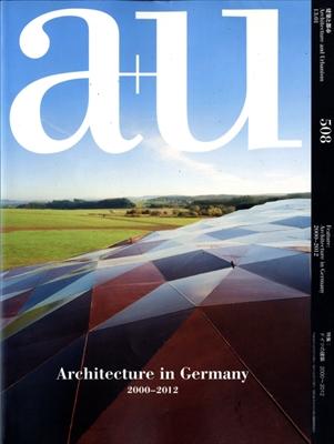 建築と都市 a+u #508 2013年1月号 ドイツの建築 2000-2012