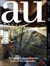 建築と都市 a+u #518 2013年11月号 ノルウェーの建築-サステイナビリティへの様々な試み