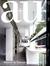 建築と都市 a+u #515 2013年8月号 若手建築家による住宅