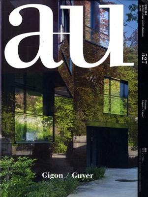 建築と都市 a+u #527 2014年8月号 ギゴン/ゴヤー