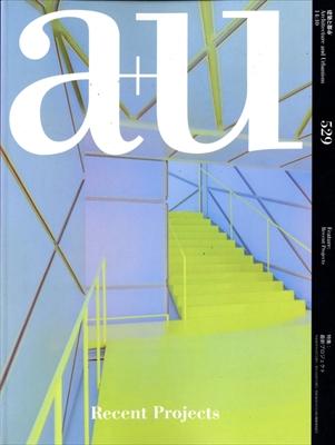 建築と都市 a+u #529 2014年10月号 最新プロジェクト