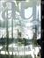 建築と都市 a+u #539 2015年8月号 インゲンホーフェン・アーキテクツ-スーパーグリーン