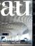 建築と都市 a+u #533 2015年2月号 One SOM-21世紀のSOM