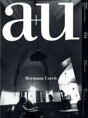 建築と都市 a+u #554 2016年11月号 ヘルマン・チェック